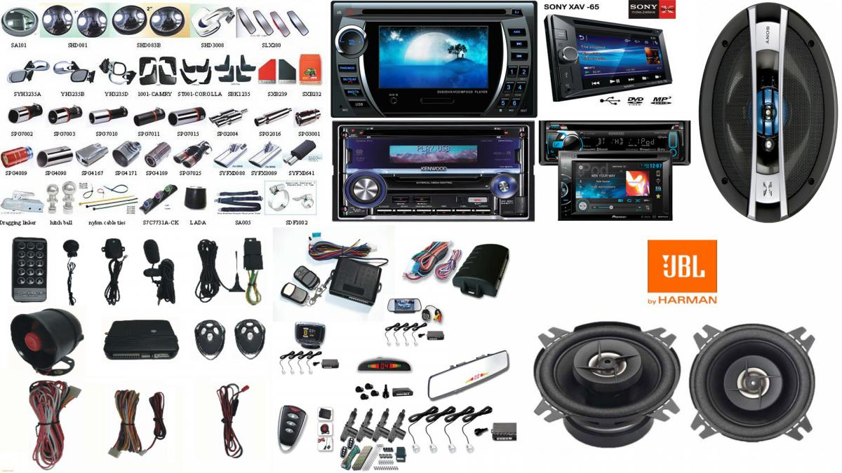 Best Car Accessories